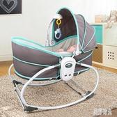 嬰兒搖搖床 嬰兒震動搖搖椅帶娃哄娃哄睡新生兒安撫椅搖搖床 aj1616『美好時光』