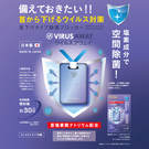 【佳瑞發‧抗菌卡】紫色新版現貨。Virus Shut Out防護掛頸隨身卡