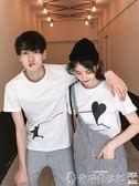 情侶裝法國小眾情侶裝夏裝套裝2019新款韓版短袖T恤學生氣質小眾設計感 爾碩數位