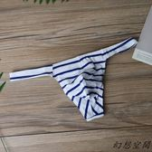 丁字褲 新款男士丁字褲時尚型男內褲條紋T三角內褲情趣低腰緊身純棉