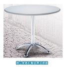 ML-790G 灰色 洽談桌 會議桌