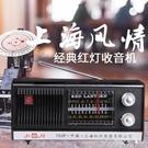 收音機-復古老式老人臺式木質仿古便攜式 新年禮物