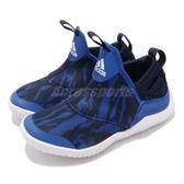 adidas 慢跑鞋 RapidaZen C 藍 白 襪套式 無鞋帶 輕量穩定 運動鞋 童鞋 中童鞋【PUMP306】 D96835