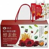 美好人生~蛹蟲草四物玫瑰酵素飲80ml×24包/盒