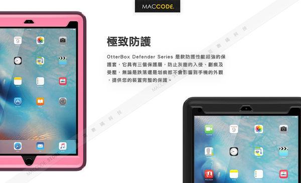 原廠正品 OtterBox Defender iPad Pro 9.7吋 專用 防摔 保護殼 附立架 現貨 含稅