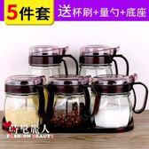 玻璃調味罐家用調料盒調味瓶罐廚房用品鹽罐油壺5件套裝 全店88折特惠