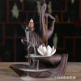 香爐家用室內檀香大號香薰爐創意香道個性倒流香擺件 1995生活雜貨igo
