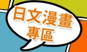 kinokuniya-fourpics-04d1xf4x0173x0104_m.jpg