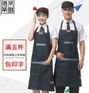 圍裙牛仔圍裙烘焙家居韓版時尚服務員男女掛脖圍裙 免運快速出貨