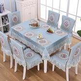 防滑椅子套罩椅套套裝布藝家用四季餐椅墊套裝【聚寶屋】