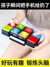 魔方 兒童益智玩具6歲男孩10以上智力開發5動腦7男童8禮物9新年3多功能 8號店