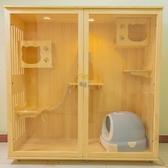 實木 貓籠子 貓別墅 超大號貓舍 豪華貓窩 貓櫃 展示櫃雙層三層家用木質