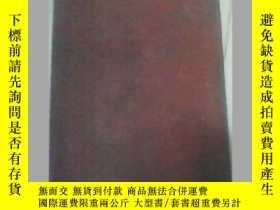 二手書博民逛書店毛主席語錄(英文版、紅塑皮包裝袖珍本、有毛主席像罕見估計林提撕了