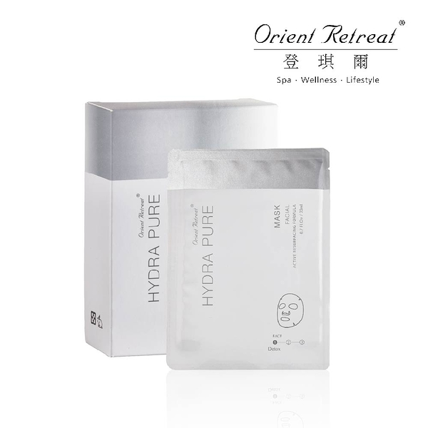 【Orient Retreat登琪爾】蠶絲水合面膜 Hydra Pure Facial Mask (10片/盒)