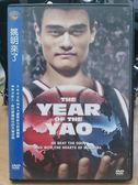 影音專賣店-C07-024-正版DVD*電影【姚明來了】-NBA史上,首位榮獲狀元的外籍球員