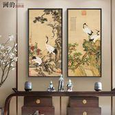 新中式裝飾畫鬆梅雙鶴圖花鳥國畫蟠桃圖走廊過道玄關畫掛畫壁畫-享家生活館 IGO
