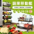【樂邦】黑色蔬果移動籃(六層)-廚房 置物架 多層 移動 蔬果籃 推車 碗碟 調味罐 整理架