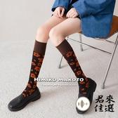 2雙裝|小腿襪韓版高筒襪菱格及膝襪英倫風長襪子女潮【君來佳選】