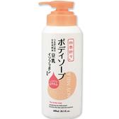 日本 熊野 豆乳精華 美肌 保濕 沐浴乳(600ml)◎花町愛漂亮◎HE