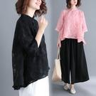 中大尺碼T恤 大碼女裝夏季新款中國風立領提花七分袖雙層蕾絲上衣洋氣顯瘦襯衫