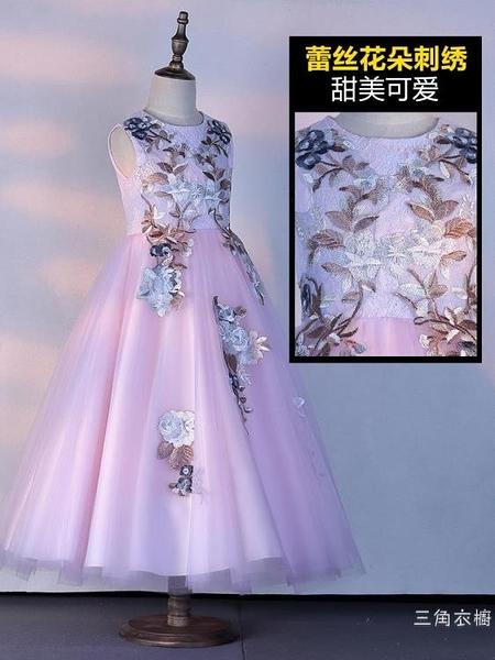 女童禮服女童洋裝2020新品春季小女孩禮服公主裙兒童旗袍夏季裝超洋氣裙子