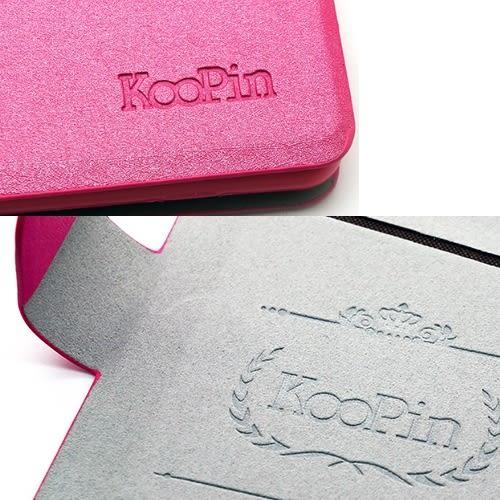 KooPin SONY Xperia Z3 (D6653) 璀璨星光系列 立架式側掀皮套