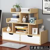 書架 桌面書架簡約現代家用小置物架創意小架子小型書桌收納儲物架子