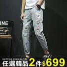 任選2件699牛仔褲韓版休閒褲貼標裝飾破...