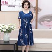 【99免運】中老年洋裝 夏裝棉綢短袖 連身裙寬鬆中年媽媽裝 40-50-60歲裙子