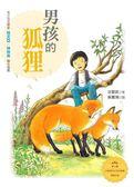 (二手書)男孩的狐狸