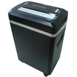 ◤全新品 含稅 免運費◢ AURORA 震旦 A4細碎型碎紙機(AS890MQ)【全自動啟動功能】
