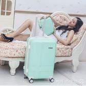 行旅箱  萬向輪拉桿箱包旅行箱包大小行李箱登機密碼皮箱子男女20寸潮igo 『歐韓流行館』