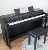 電鋼琴 88鍵重錘專業成人電子數碼智慧鋼琴初學者家用電鋼 WD