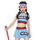 大童泳衣女童12-15歲兒童女孩分體中大童裙式游泳衣學生13歲泳裝 qf1236【黑色妹妹】
