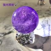 『晶鑽水晶』天然紫黃晶水晶球 帶有彩虹結晶 約37mm 附壓克力球座 送禮佳