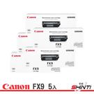 【五入】CANON FX-9 FX9 原廠黑色碳粉匣 適用L140/L160/L230/MF4000 series