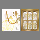 【亞大T8銀耳】冰糖原味6入禮盒