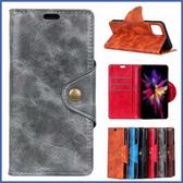 蘋果 iPhone 11 11 Pro 11 Pro Max 銅釦牛紋 手機皮套 插卡 支架 皮套 內軟殼 掀蓋殼