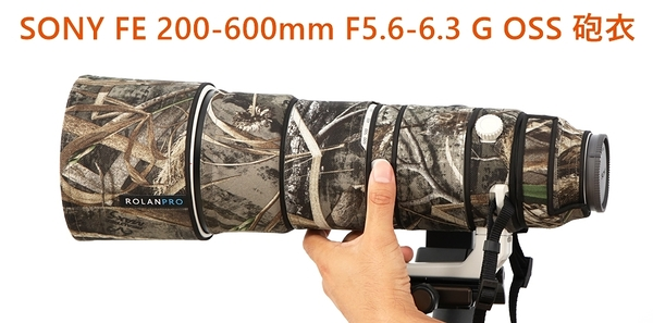 SONY FE 200-600mm F5.6-6.3 G OSS 大砲專用迷彩砲衣‧6期0利率