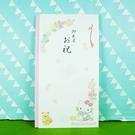 【震撼精品百貨】Hello Kitty 凱蒂貓~紅包袋~御出產【共1款】*01346