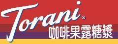 ☆TORANI特朗尼☆美國進口果露糖漿【焦糖】750ml