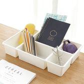 簡約多功能收納盒 收納盒 置物盒 雜物盒 多格 桌面 分格 化妝品 小物 雜物 遙控器 收納 居家