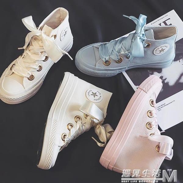 新款百搭丝带小白鞋ins街拍潮鞋高帮帆布鞋 遇見生活