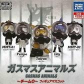 小全套3款【日本正版】防毒面具動物 O小隊 扭蛋 轉蛋 擺飾 TAKARA TOMY - 851063