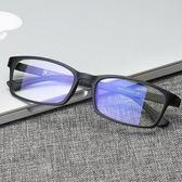 防輻射眼鏡配近視防藍光