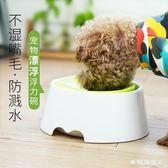 狗碗貓碗自動飲水器喂食喝水碗漂浮碗狗水盆防濺水碗泰迪寵物用品