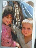 【書寶二手書T1/社會_LMM】戰火摧毀不了的童真:一個女記者戰地找尋失去的純真和希望_山本美香