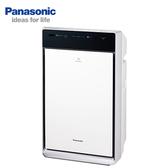 [Panasonic 國際牌]15坪 ECONAVI智慧節能奈米水離子空氣清淨機 F-VXK70W