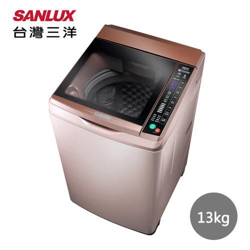 【台灣三洋】直流變頻超音波洗衣機13KG (SW-13DVG)(含基本安裝+舊機回收)