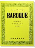 鋼琴譜 P397.巴洛克鋼琴集【2】十五首小品(中文解說)【小叮噹的店】